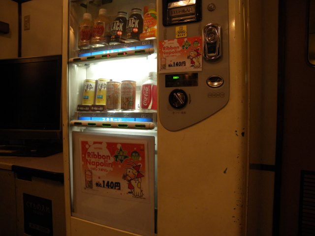 自販機でリボンナポリンを売っていました。他にも車内販売で(サッポロ)クラシックや北海道新聞も購入できました。